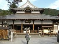 Kyomizu, Kyoto