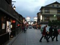 Gyon, Kyoto