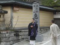 Šventyklos vienuolis