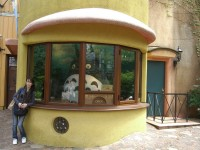 Studio Ghibli muziejus, Mitaka