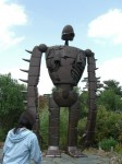 Laputa monstras, Ghibli muziejus