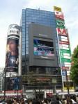 Shibuya centrinė sankryža, Tokyo