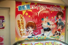 Manga parduotuvė, Akihabara