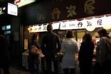Tamagochi vs japoniukės