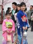 Vaikai, Senso-ji, Tokyo